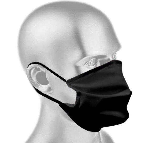 masque enfant uns1 categorie 1